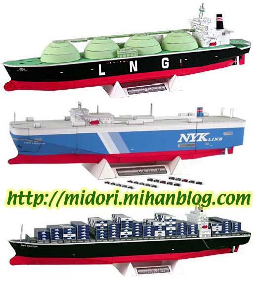 [تصویر: Ships1.jpg]
