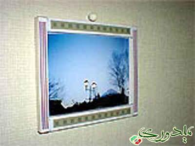 [تصویر: framelh.jpg]