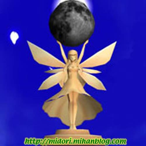 [تصویر: Goddess-StatueL.jpg]