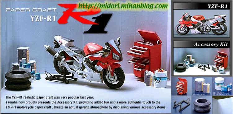 [تصویر: Motor.jpg]