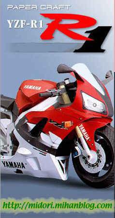 [تصویر: Motor1.jpg]