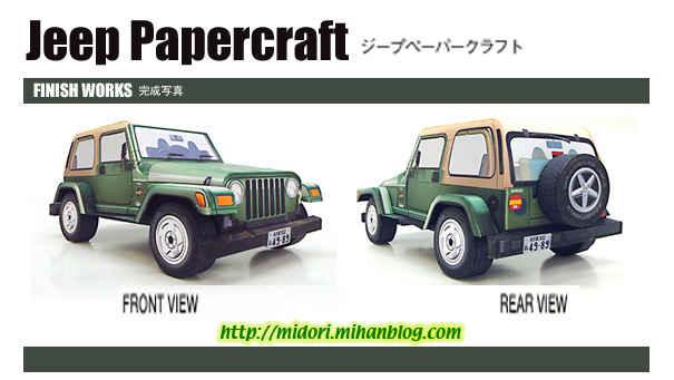 [تصویر: jeep_r1_c31.jpg]